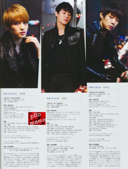 JYJ in CreaStar April Issue20